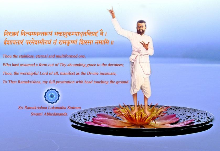 Sri Ramakrishna adoration by Swami Abhedananda