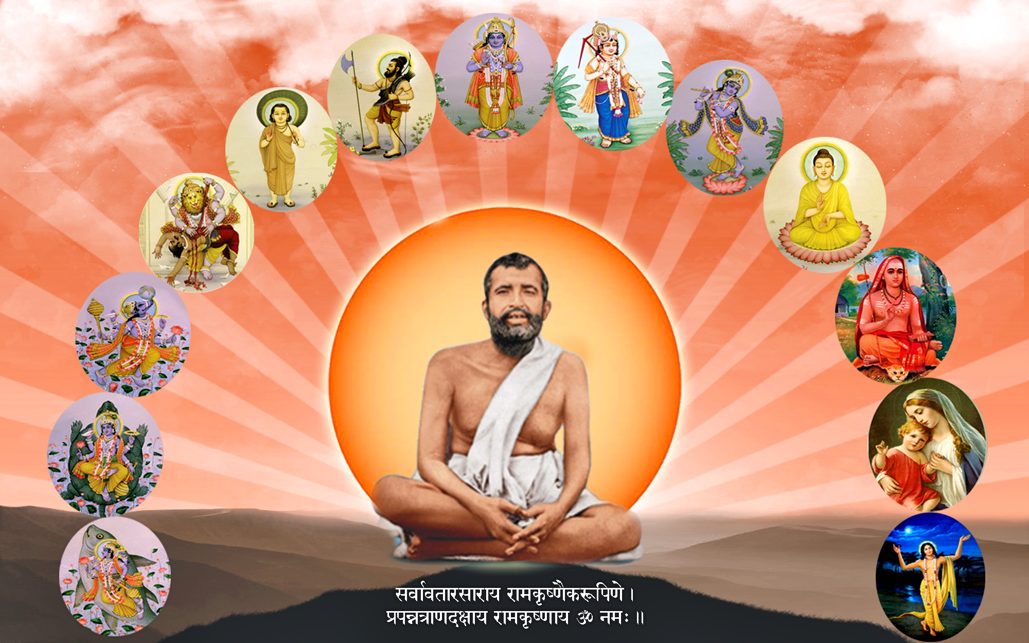 Famous Ramakrishna Jayanthi Pictures for free download