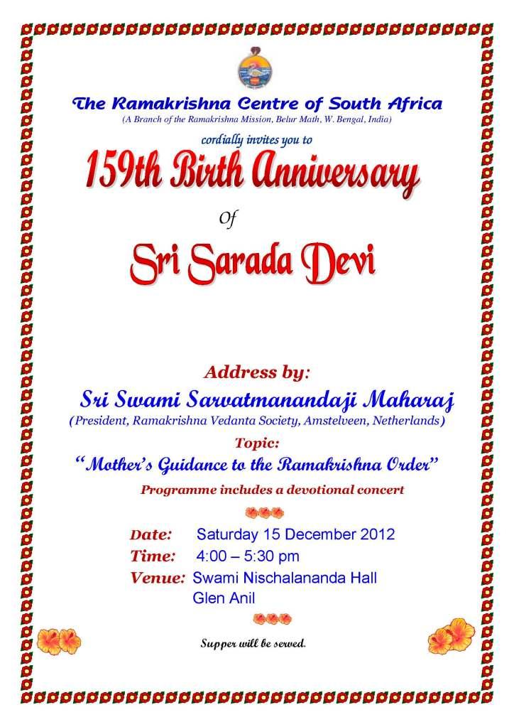 Sri Sarada Devi 2012