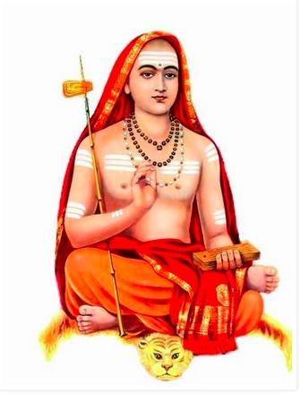 Acharya Adi Shankara