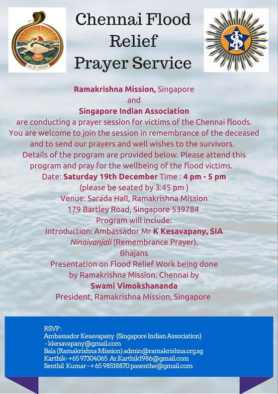 Chennai Relief Invite