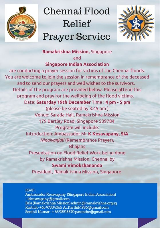 Chennai Relief Invite