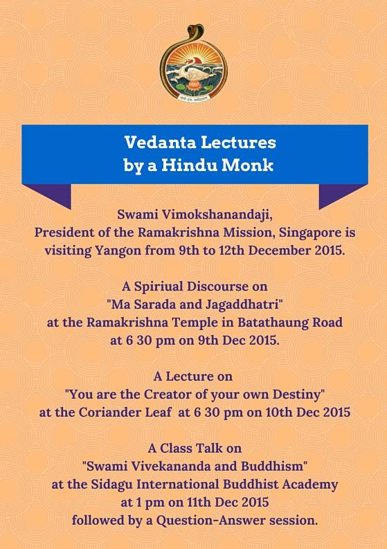 Yangon Invite
