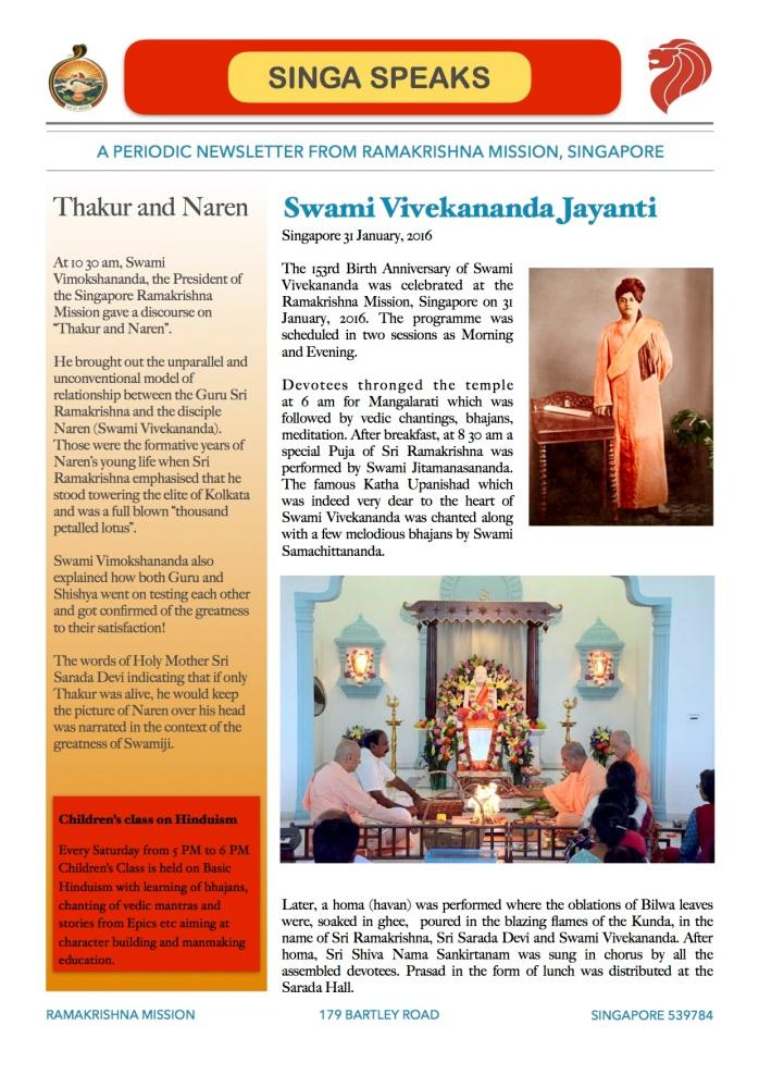 SV Jayanti PDF