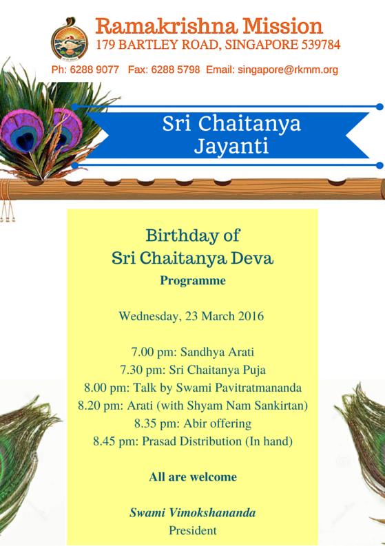 Chaitanya Jayanti