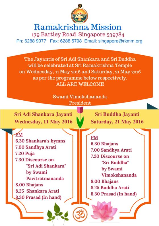 Shankara & Buddha Jayanti (1)
