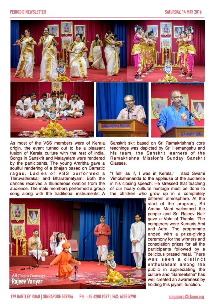 SingaSpeaks 6 Page3