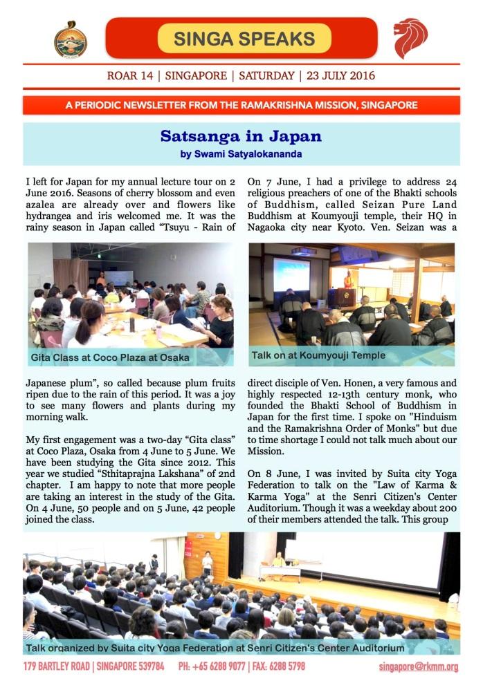 SingaSpeaks 14 Page1