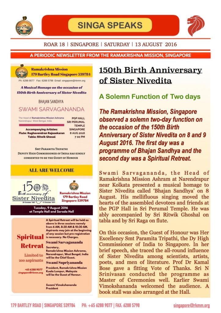 SingaSpeaks 18 Page1